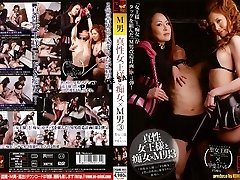 Kai Miharu in Saint King Michal Kai Trio M Slut Goddess And Genuine Man