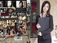 Iori Kogawa in Teacher Gang Bang Juices Pie part 1