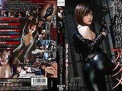 Azusa Itagaki in Secret Investigator part Two.Two