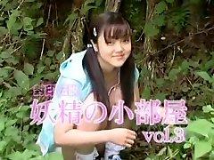 15-daifuku 3820 Sakurai Ayaka 03 15-daifuku.3820 small room 03 of Sakurai Ayaka sealed well known fairy