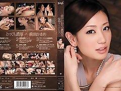 Kaori Maeda in Deep Kiss and FUCK-A-THON part Three.1