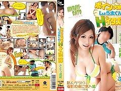 Best Chinese chick Haruki Sato in Horny bathing suit, big tits JAV scene