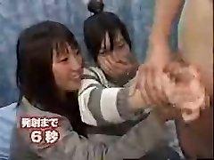 Japan CFNM