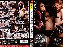 Kai Miharu in Saint King Michal Kai 3 M Biotch Queen And Genuine Man