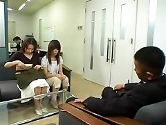 Japan Weirdo (fake)
