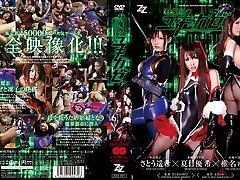 Haruki Sato, Yuki Natsume, Yuna Shiina em Taimanin YUKIKAZE parte 1.1