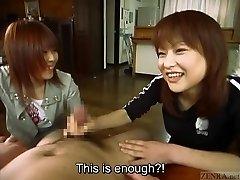 Subtitled Japanese CFNM femdom duo with hand job cumshot
