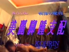 Crazy JAV censored sex scene with amazing chinese whores