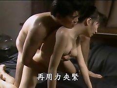 necenzurat epocă film japonez
