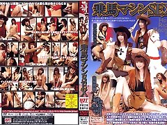 Minaki Saotome, Mirei Kinjou in Pony Machine Hump