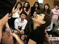 Subtitled CFNM Japan Milf TV spear pump demonstration