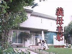 מיקי סאטו היפני אמא