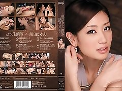 Kaori Maeda in Deep Smooch and Lovemaking part 3.1