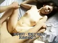 Asian Girl cream cooch
