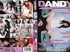 Eriko Miura in Mischievous Teacher In Her 40s 1 part Two