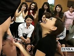 Subtitled CFNM Japan Milf TV bone pump demonstration