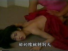 Vintage japonski porno Miai Kobato