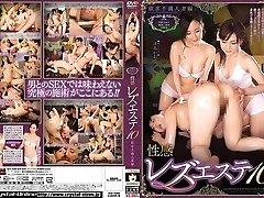 Neticami Japāņu cāli Kaori Otonashi, Ayako Kano, Kaori Saejima, Izumi Terasaki Eksotisko strapon, lesbiešu JAV klipu