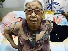 चीनी दादी