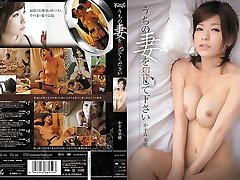 Kaho Kasumi in Please Screw My Wifey