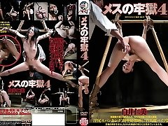 Najboljši Japonski kurba Hitomi Shirai v Vročih bdsm, masturbacija JAV film