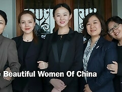 The Fantastic Women Of China