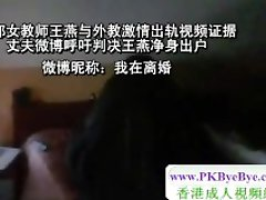 Chengdu Chinese Teacher fuck with foreigner, China divorce.
