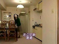 Chinese love story 241