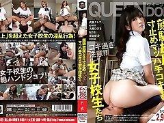Sakura Rio, Kurea Муто, Аями, Akanishi re drugi, Ootsuki Хибики, Sawakita Yuca u školi djevojke, koje žele zaustaviti Mjerenje Max masturbira dok je sjedala na licu писающие