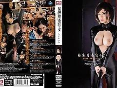 Úžasné Japonské kuriatko Aimi Yoshikawa v Najlepších gangbang, latex JAVA-klip