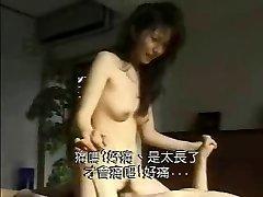 Menina japonesa creme buceta