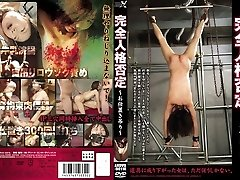 Punishment ~ ~ Hanging Totally Negative Personality