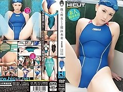 Amateur in Original Swimming Club part 2