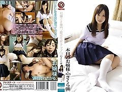Mio Ayame in Adulterous Passion Pub 02 part 2