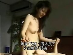 Chinese Dame cream pussy