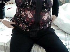 One more Fledgling Asian Granny