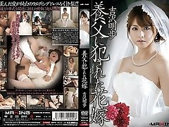 Akiho Yoshizawa in Bride Boinked by her Father in Law part 2.2