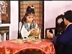 الآسيوية الكلاسيكية