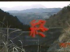 گروگان شیطان (1983)