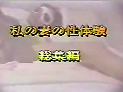 japonija derliaus fist