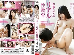 Chika Arimura in Real Bang-out Education