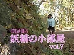 15-daifuku 3822 07 15-daifuku.3822 Μαρίκα μικρό δωμάτιο 07 Ito σφραγισμένο θρυλικό παραμύθι