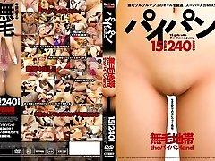 Ai Nakatsuka, Asami Yoshikawa... in 15 Girls With Smoothly-shaven Cunny