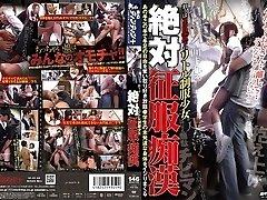 Aizawa Reona, Sasamiya Azusa, Kawashima Saya, Ichikawa Mahiro in Conquest Molester Absolute