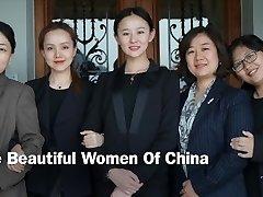 The Wondrous  Women Of China