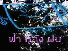 Thai Antique Porn Full Movie (HC uncensored)