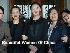 The Beautiful Chicks Of China