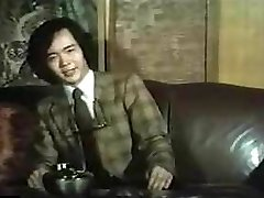 1981 old tape vintage classic japan molester groping chikan