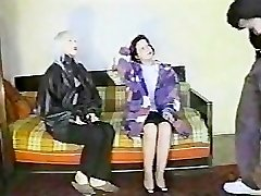 old pornography casting