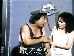 Тайвань Винтаж 80-х 5